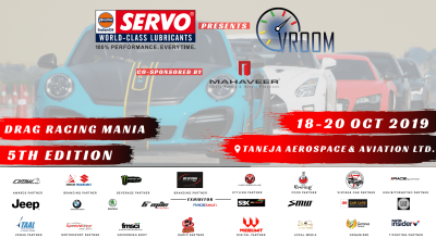 Vroom 2019 - Drag Racing  Mania