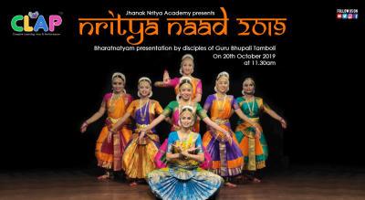 Nritya Naad 2019