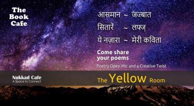 The Yellow Room - Poets' Club - Paud Road