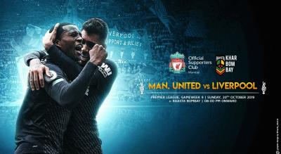 Man Utd v Liverpool | Official Screening Mumbai