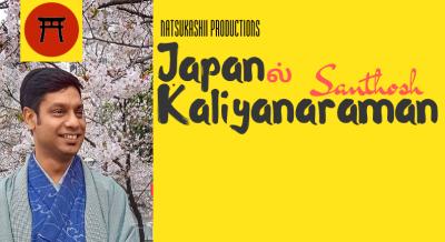 Japan-il Kaliyanaraman