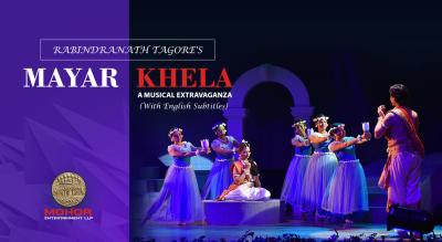 Mayar Khela - A Musical Extravaganza