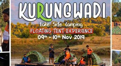 Kurungwadi Lake Side Camping (Floating Tent Experience)
