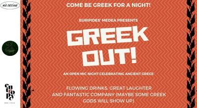 Greek out!