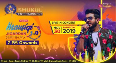 Mausiqi 0.1 - Live in Concert by Jigardan Gadhavi