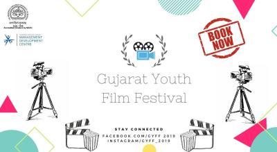 Gujarat Youth Film Festival