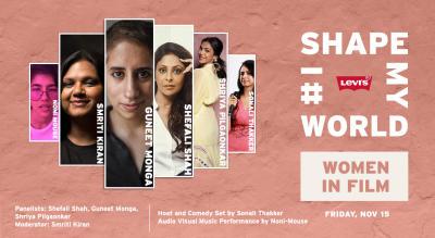 Levi's® presents I Shape My World: Women In Film