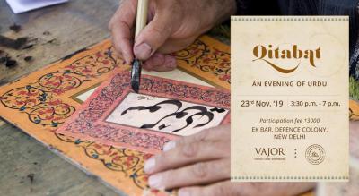 Qitabat: An Evening Of Urdu by Vajor