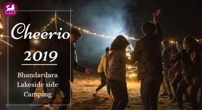 HikerWolf Cheerio 2019- New Year Camping