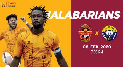 Hero I League 2019-20: Gokulam Kerala FC VS Real Kashmir FC