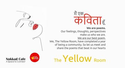 The Yellow Room - Poets' Club - Baner