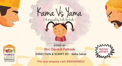 Homework Diaries- Kama v/s Yama