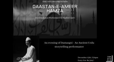 Daastan-E-Ameer Hamza