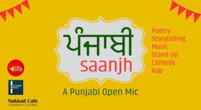 Punjabi Saanjh - Punjabi Open Mic - Baner