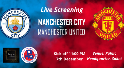 Manchester Derby Live Screening