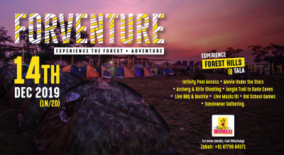 FORVENTURE - Experience the FORest + adVENTURE @ TALA