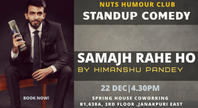 Samajh Rahe Ho | NHC