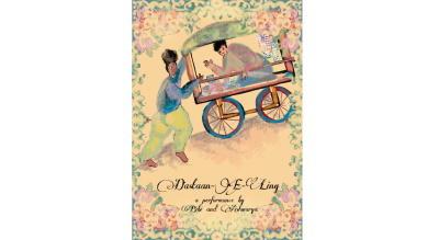 PERFORMANCE: Dastaan-e-Ling By Aishwarya Walvelkar & Shromona Das