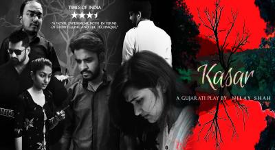 Kasar | A Gujarati Play