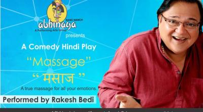 Massage A Comedy Play by Rakesh Bedi