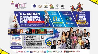RAJASTHAN INTERNATIONAL FILM FESTIVAL - RIFF2020