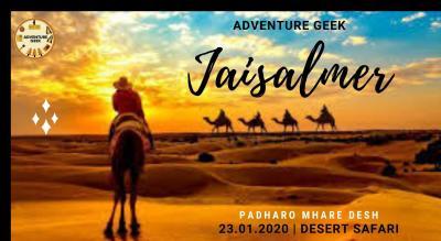Jaisalmer Desert Safari: with Swiss Tent Stay