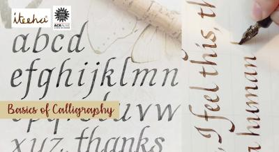 Basics of Calligraphy (4 days)