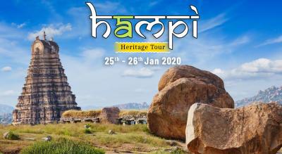 Hampi Tour   Travel Trikon