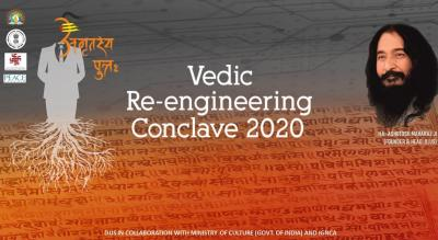DJJS: Vedic Re-Engineering Conclave 2020