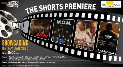 The Shorts Premiere
