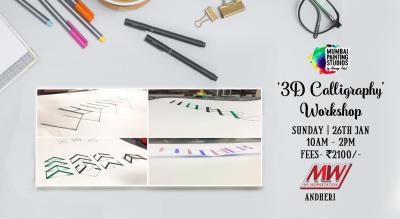 3D Calligraphy Workshop in Mumbai