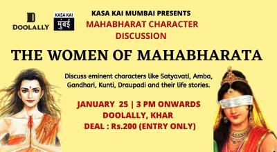 Mahabharata Book Discussion: The Women Of Mahabharata At Doolally Khar