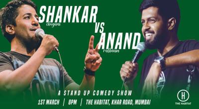 Shankar Chugani vs Anand Rathnam