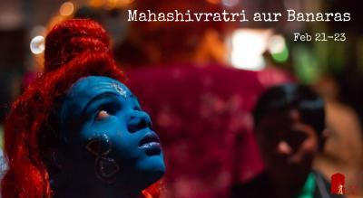 Mahashivratri aur Banaras