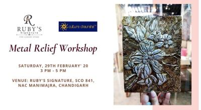 Metal Relief Workshop