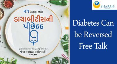 Diabetes Can be Reversed – Free Talk