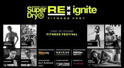 Re:ignite Fitness Fest