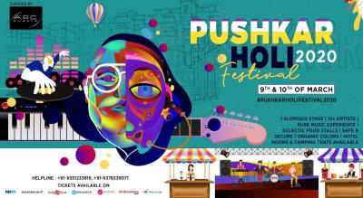 PUSHKAR HOLI FESTIVAL 2020 | Biggest Holi Festival in Pushkar