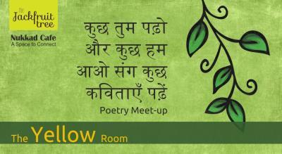 The Yellow Room - Poets' Club - Bhosalenagar