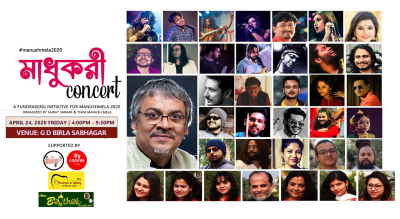 Madhukori Concert
