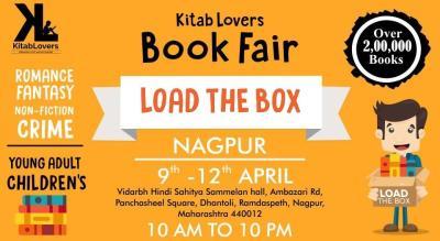 LOAD The BOX KitabLovers Warehouse books Sale - Nagpur