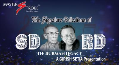 THE SIGNATURE COLLECTION OF SD BURMAN & RD BURMAN
