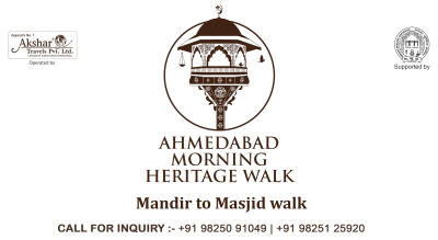Ahmedabad Morning Heritage Walk