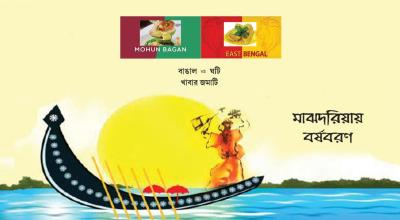Eastbengal vs Mohanbagan Food Festival in Ganges Cruise