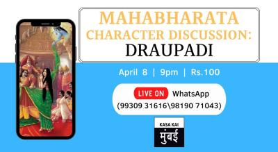 Mahabharata Character Discussion: Draupadi At Online WhatsApp Group
