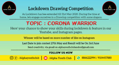 Drawing Competition Contest Powered By Alpha Youth Club