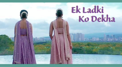 Team Naach: Ek Ladki Ko Dekha (INDIA BATCH - 2)