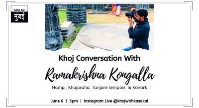 Khoj Conversation With Ramakrishna Kongalla At Instagram Live