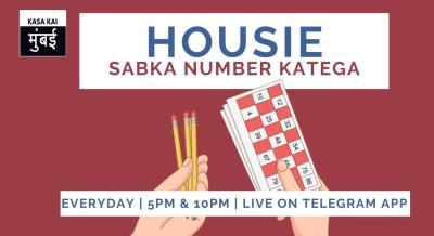 Housie Sabka Number Katega At Online Telegram Channel