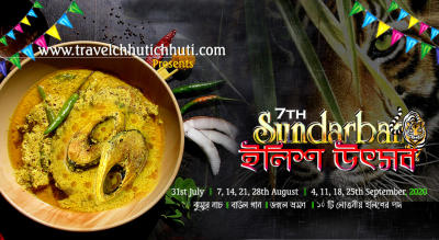 7th Sundarban Ilish Utsav
